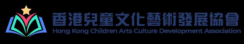 2021夏季兒童繪畫及填色比賽